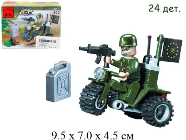 Конструктор - мотоцикл воен. с солдатом Side-car Motorcycle (24 дет.) Brick (Shifty) 802