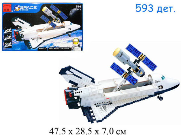 "Конструктор - шатл (593 дет) Space Shuttle ""Initiation"" Brick (Shifty) 514"
